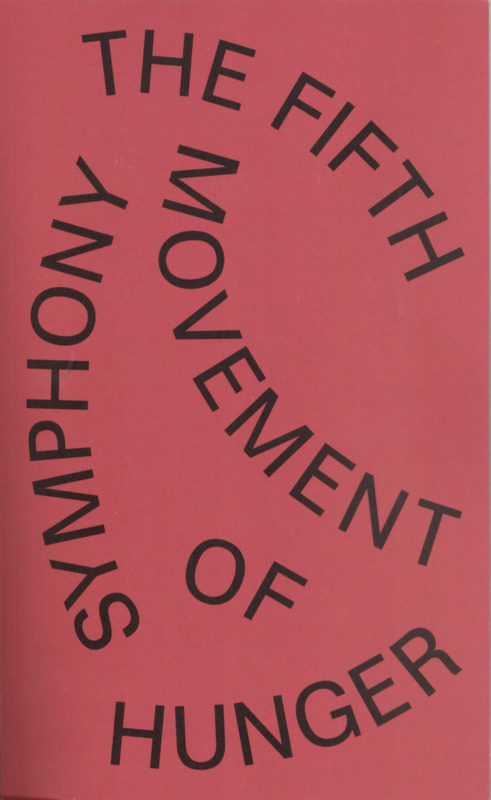 The fifth movement, Cover, 2015