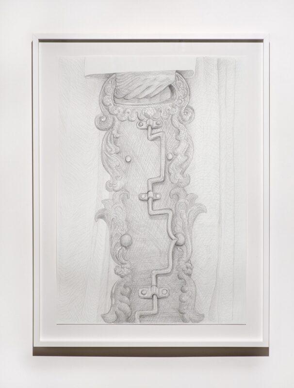Beth Collar, morning ritual (decorative), 2021